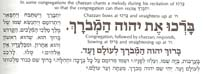 Art Scroll siddur detail